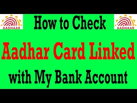 How to check Aadhar card linked with my bank Account || 2016 Hindi Video