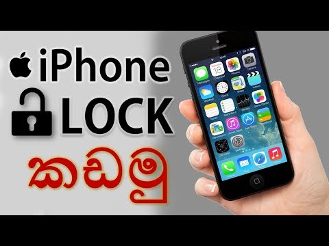 Unlock iPhone/iPad without Passcode with 4uKey in Sinhala