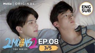 2Moons2 The Series EP.8_3/5   ถ้าพร้อมเมื่อไรก็บอกพี่นะ   Mello Thailand