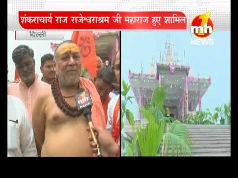 राष्ट्रीय सेवा भारती के सहयोग से हनुमान मंदिर और सेवा केंद्र का निर्माण