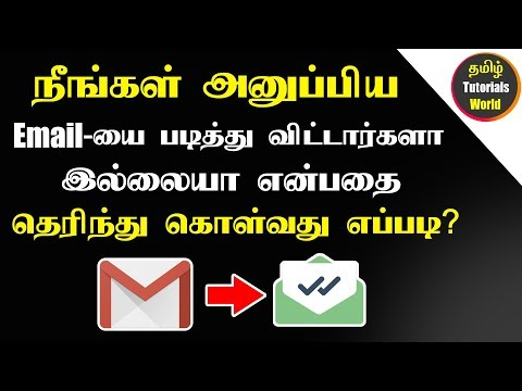 How to know if someone read your gmail Tamil Tutorials World_HD