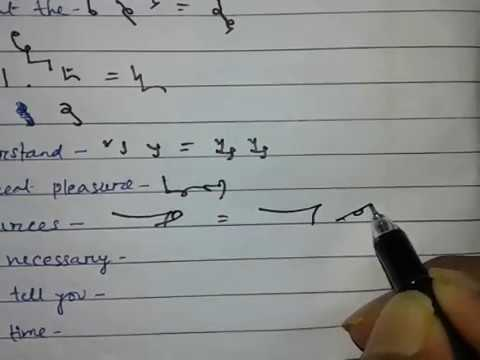 Some Useful Strokes Outlines of Steno   Part 6   Shorthand Learning
