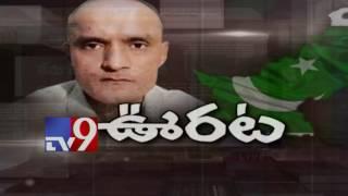 Kulbhushan Jadhav case : ICJ stays execution ! - TV9