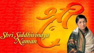 Shri Siddhivinayak Naman   Shri Ganesh   Lata Mangeshkar   Devotional