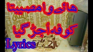 Fiza Ali-Fiza Ali Pakfiles Search Results (Browse Pakistani