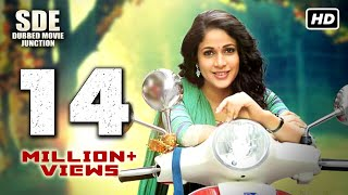 New South Indian 2019 Hindi Dubbed Movies | Latest Action Blockbuster Movie | AA19