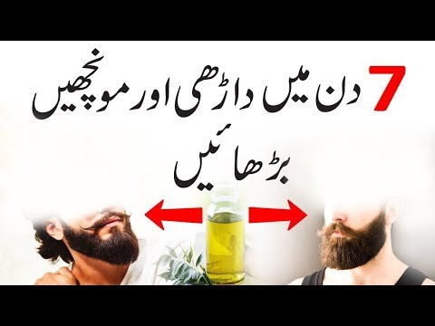 How To Fix Patchy Beard And Grow Beard Faster - Fill Patchy Beard In 7 Days
