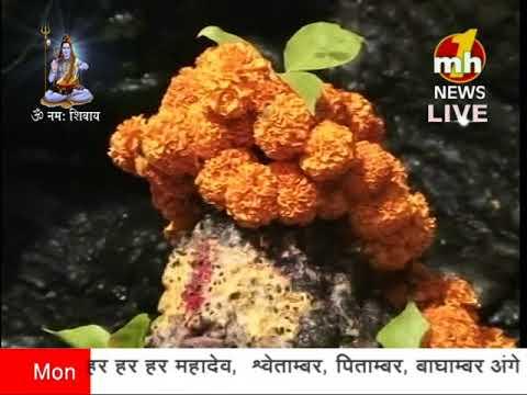 भगवान शिव की पवित्र गुफा शिव खोड़ी से शाम की आरती का प्रसारण | 18 JUNE 2018