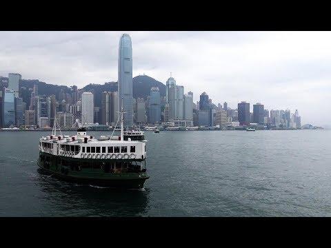 STAR FERRY - HONG KONG