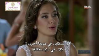 مشاهد ♥ ناريمان و ماجد ♥ من مسلسل فاتح حربية المشهد 1 الحلقة 1 Fatih Harbiye Scene 1