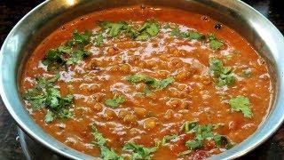 स्वादिष्ट साबुत मूंग दाल रेसिपी- Green Moong Curry Recipe -Whole Moong Dal ki Sabji Recipe in hindi