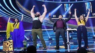 Dus Ka Dum : WWE Superstar Braun Strowmen Meets Salman Khan | Full Episode