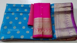 Paithani Blouse Back Neck Design Cutting And Stitching
