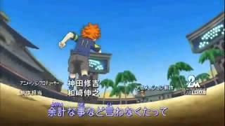Inazuma Eleven GO - Luz [Opening Castellano]