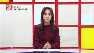 [발기부전] 프라우드비뇨기과 구진모 원장 TV방송 강연