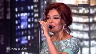 Samira Said - Murex D