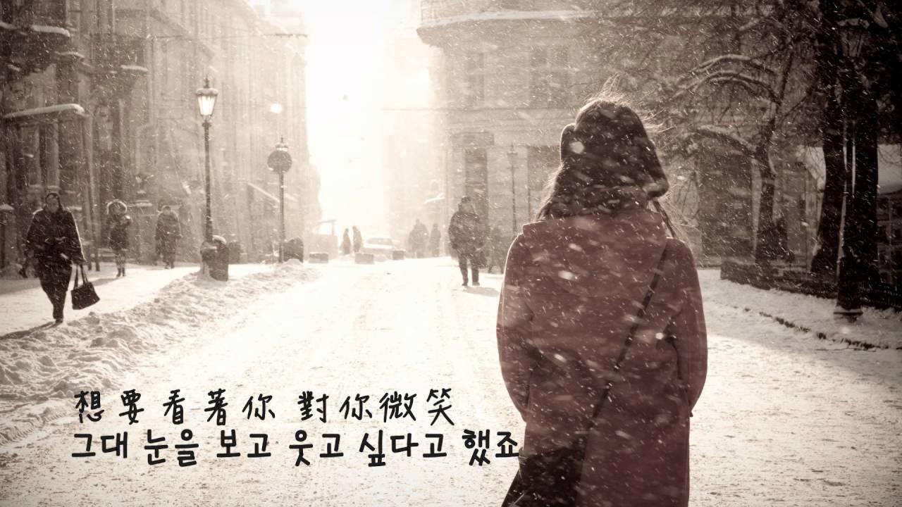 你留給我的三件事 - Baek A Yeon