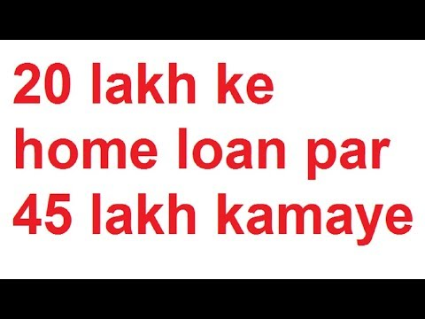home loan prepayment vs investment   never make early payment