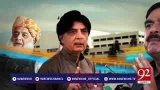 Bakhabar Subh - 18 November 2017 - 92NewsHDPlus