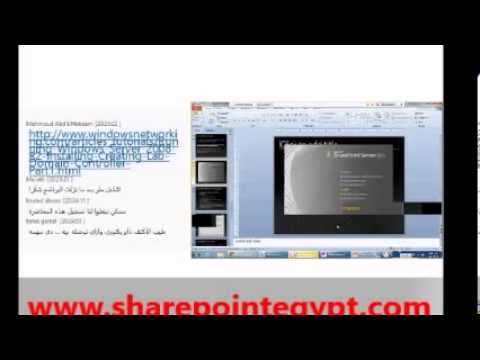 Installation and Configuration of Microsoft SharePoint 2010 Environment Part 1