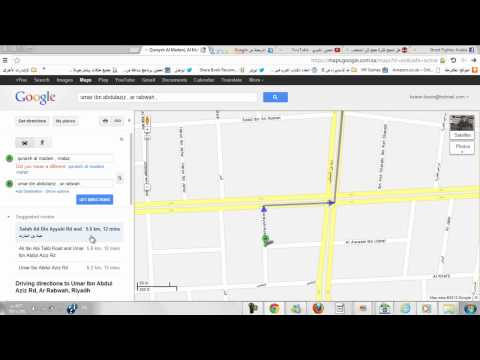 How to get directions from google maps 2012 english