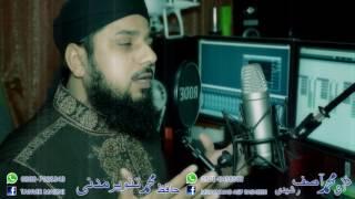 KANKER BOOL PERY - Qari Asif Rasheedi