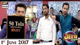Jeeto Pakistan - Ramazan Special - 1st June 2017 - ARY Digital Show