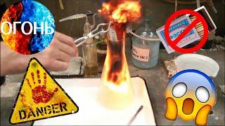 Download 10 способов получения огня без спичек. Химия – просто Video