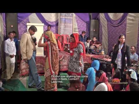 2015 Amritsar Healing 01 (Internal Shaking & Nervousness)
