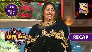 The Kapil Sharma Show Season 2 | दी कपिल शर्मा शो सीज़न 2 | Ep 192 & Ep 193 | RECAP
