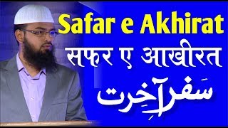 Safar e Akhirat - Journey After Death By Adv. Faiz Syed (Jamia Urdu Aligarh)