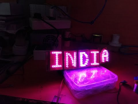 Independence day special awesome led light display animation programmable led light controller