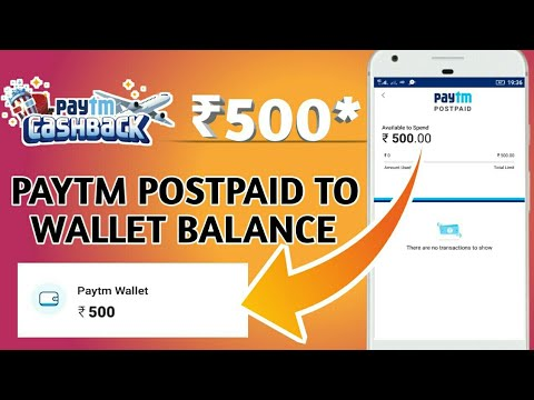 Download Paytm Postpaid Balance Transfer To Paytm Wallet New