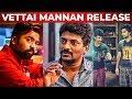 Vettai Mannan Release Aaguma? Kolamaavu Kokila Nelson Opens Up | SM 05