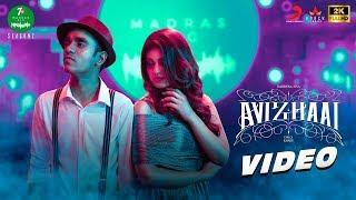 7UP Madras Gig - Season 2 - Avizhaai Video | Darbuka Siva | Karky | Sanjana