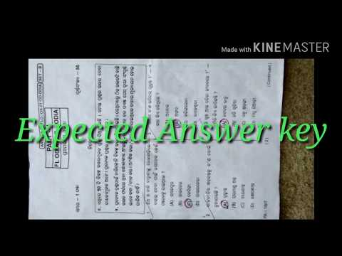 10th Class Odia(MIL) Expected Answer key BSE ODISHA