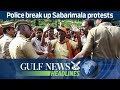 Police Break Up Sabarimala Protests GN Headlines