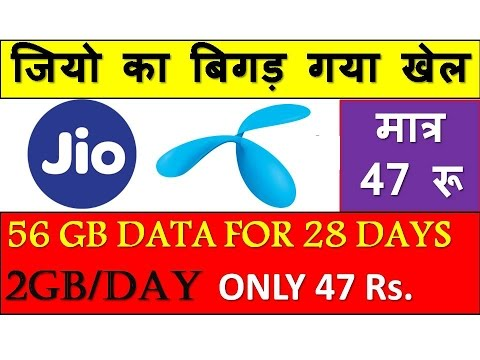Telenor vs Jio    56 GB Data for 28 Days only in 47 Rs.    2 GB Per Day for 28 days    JIO GONE   