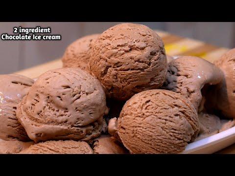 सिर्फ दो चीजों से घर पर बनाये बाजार से सस्ती और दोगुना टेस्टी चॉकलेट आइस क्रीम Chocolate Ice cream