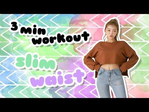 Slim Waist Workout | BTS | toning workout