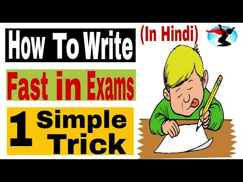 🔥How to Increase Your Writing Speed (In HINDI) | Tips For Writing Fast in Exams | Sunil Adhikari |