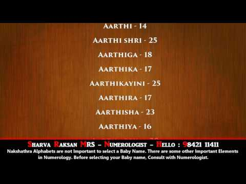 INDIAN HINDU TAMIL MODERN GIRL BABY NAME STARTING WITH AA  - BEST NUMEROLOGIST - 9842111411