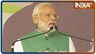 'नागरिकता' पर फैसला कितना सही? सुनिए Jharkhand से PM Modi का देश के नाम संदेश (IndiaTV News)