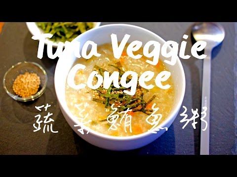 Rice Cooker Recipe - Tuna Veggie Congee