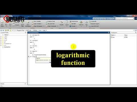 cours 3 : how to declare some functions in matlab - بعض الدوال الشهيرة في ماتلاب