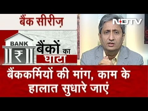 Prime Time with Ravish Kumar, May 30, 2018