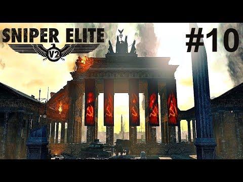 Sniper Elite v2 (co-op campaign) - Brandenburg Gate