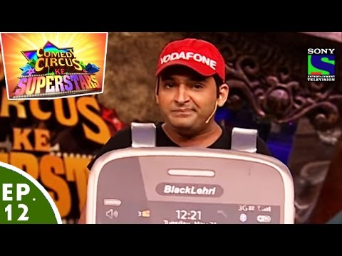 Comedy Circus Ke Superstars   Episode 12   Kapil Sharma As Mobile Phone In Object Special