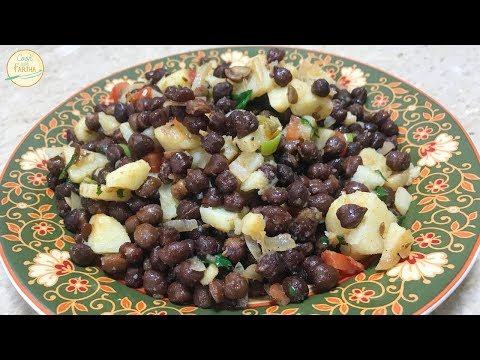 Kalay Chana Chat Recipe - Ramzan Special By Cook With Fariha