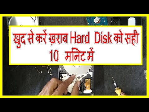 How to Repair Dead Hard Disk  laptop And Computer